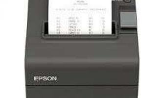 Locação de impressora não fiscal